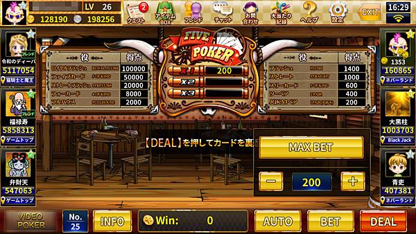 カジノ王国 ポーカー1