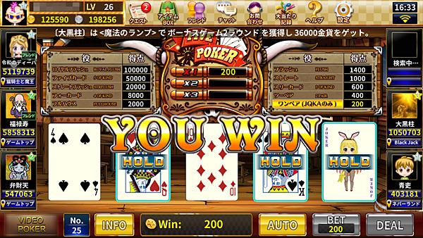 カジノ王国 ポーカー3