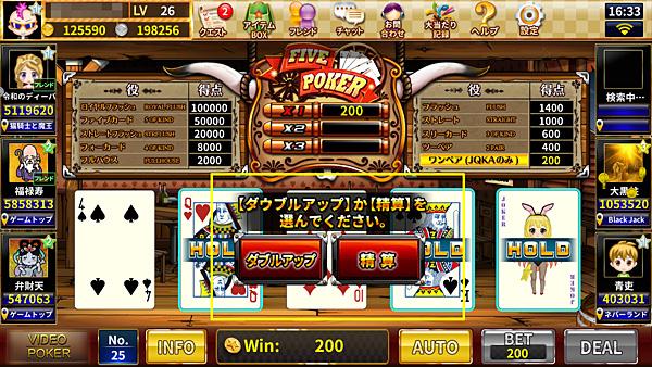 カジノ王国 ポーカー4