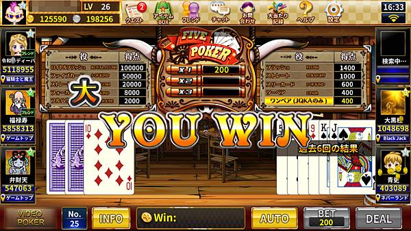 カジノ王国 ポーカー5